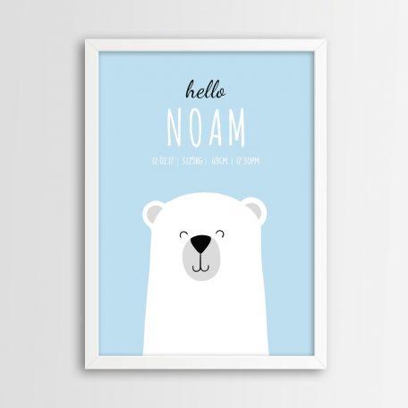 תעודת לידה | פוסטר שם התינוק | פוסטרים לחדרי ילדים | מתנה ליולדת