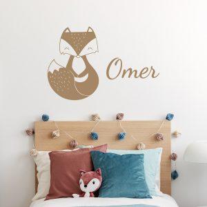 מדבקת שם לקיר שועל - לחדר ילדים ותינוקות