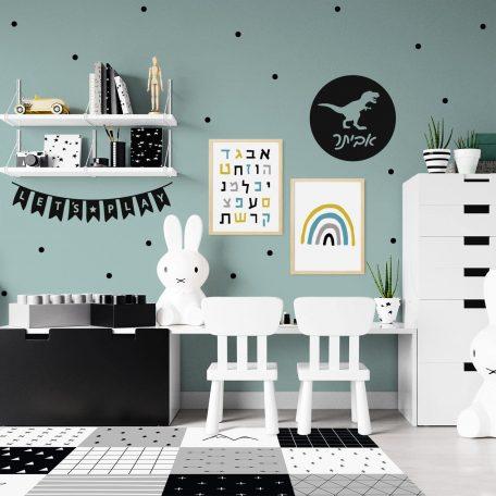 עיצוב חדר ילדים מדבקות קיר פוסטרים לחדרי ילדים שטיחים לחדר ילדים פונפוני